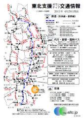 (201104tohoku_0429s.jpg)