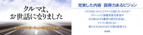 リンク用バナー 480×120px (19KB)