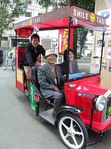 自転車タクシーのイメージ (113KB)