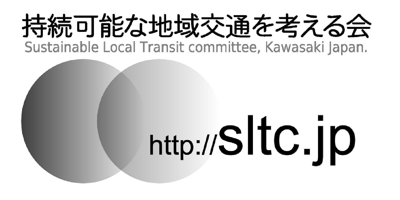 SLTc logo (83KB)